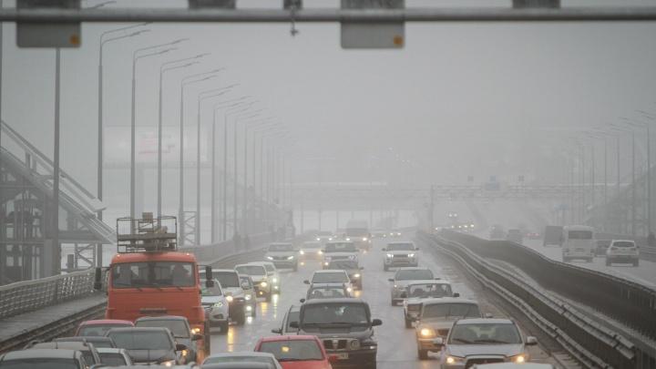 Проезда нет: движение на донской трассе ограничили из-за тумана
