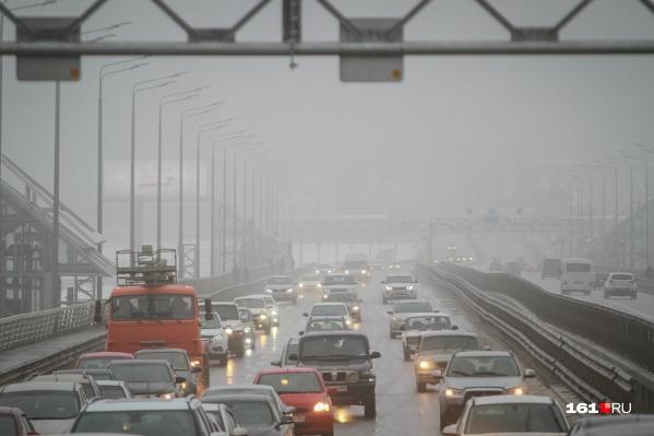 В Ростове и области сильный туман