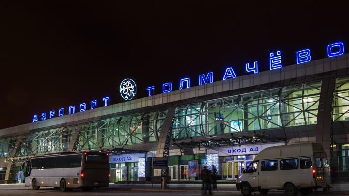 Таксист попался на краже квадрокоптера у пассажира в аэропорту Толмачёво