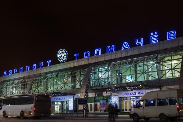 Водитель аэропорта Толмачёво украл квадрокоптер у рассеянных пассажиров