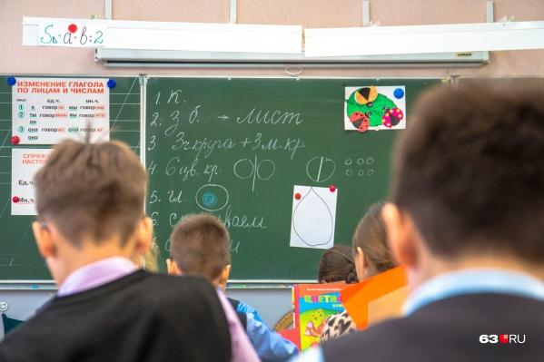 Траты на образование стали самой большой статьей расходов