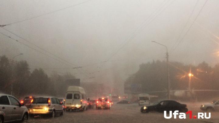 Штормовое предупреждение: в пятницу в Башкирии прогремят грозы