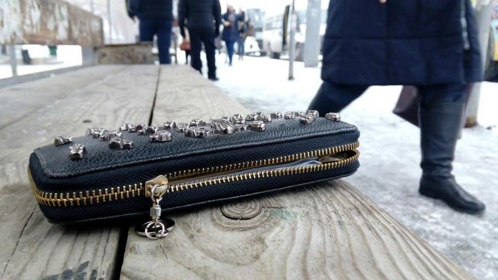 Находка или кража: что делать, если увидел потерянный кошелёк
