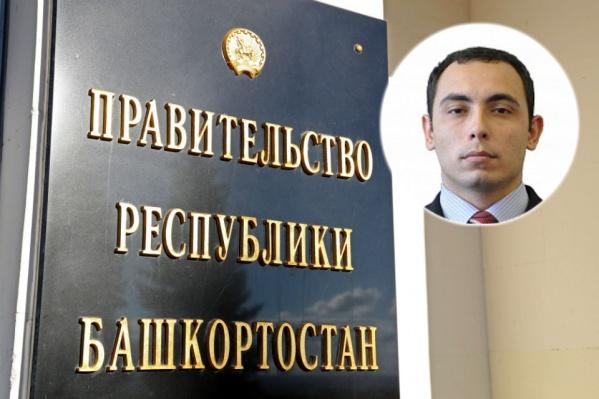 Альберт Яримов занял кресло начальника