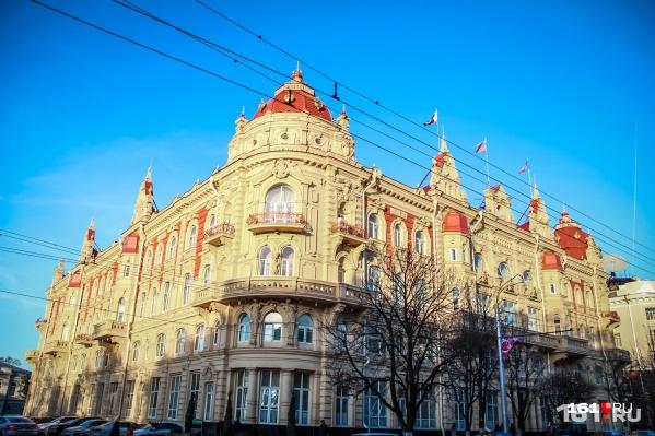 В рейтинге благосостояния городов Ростов занял 25-е место