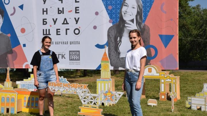 Красноярских школьников научат проектировать и запускать ракеты