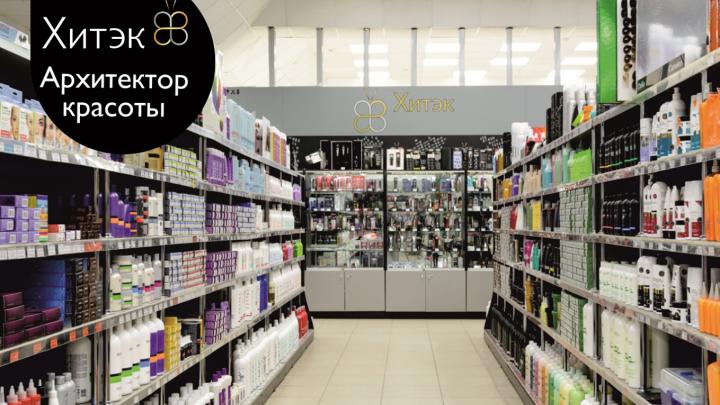 Бегом за скидками: в бьюти-магазинах на 3 дня снизят цены