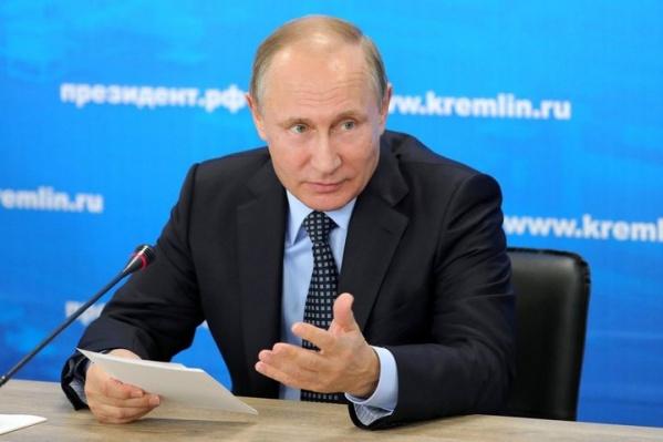 Владимир Путин поблагодарил активистов за вклад в сохранение истории