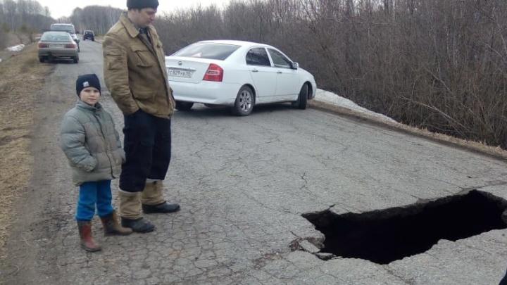 На дороге в Омской области появился огромный провал