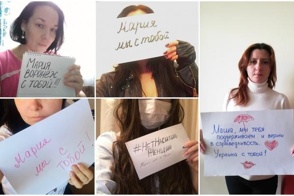 Женщины из разных городов и стран устроили в соцсетях флешмоб в поддержку уфимской путаны