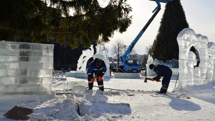 Ледовый городок в центре Кургана начали убирать
