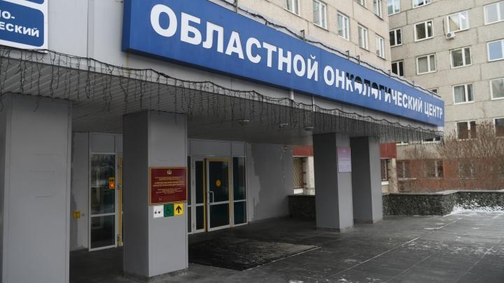 Раньше пришлось бы резать: в Свердловском онкодиспансере впервые удалили желудок через маленькие проколы