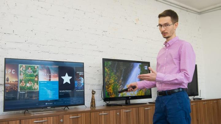 Управляется голосом и не требует проводов: смотрим на телевидение будущего