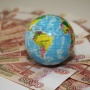 Клиенты «Московского кредитного банка» смогут открыть накопительный счет с доходом до 8% годовых