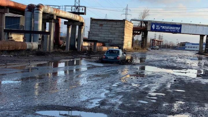 «Приходится ездить по встречке»: ярославцы требуют отремонтировать улицу Промышленную