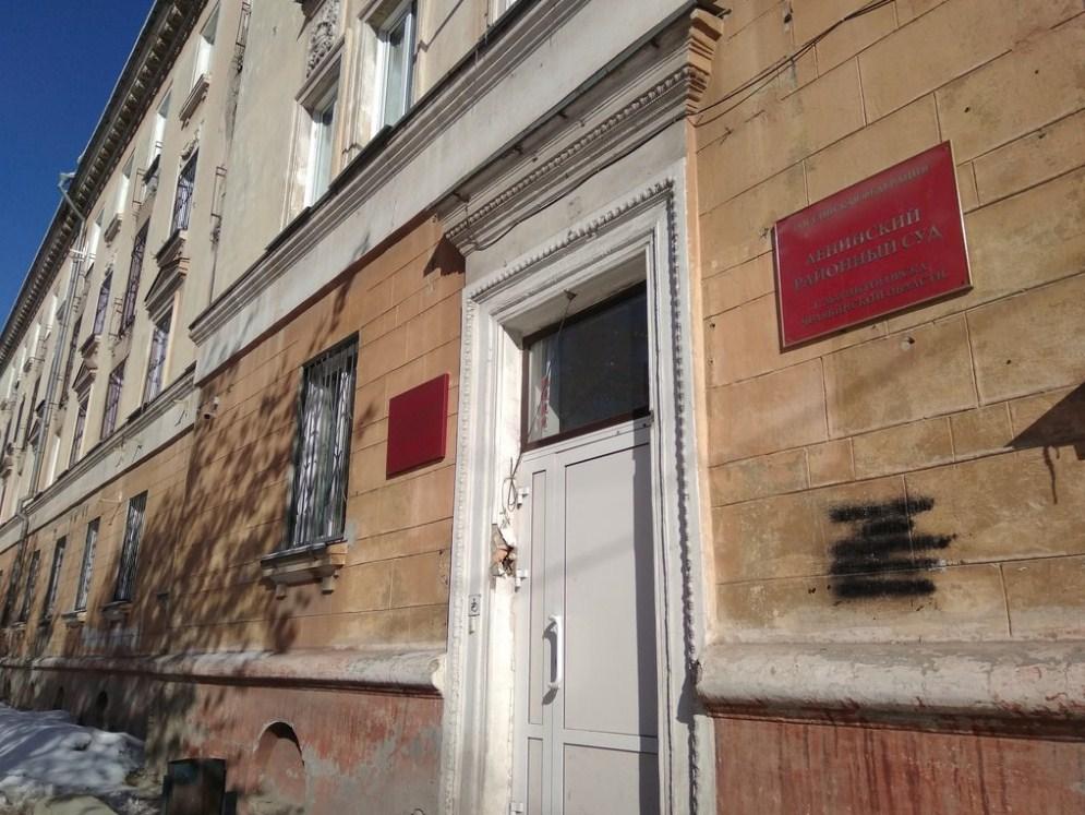 Ленинский райсуд Магнитогорска признал женщину виновной в мошенничестве в особо крупном размере