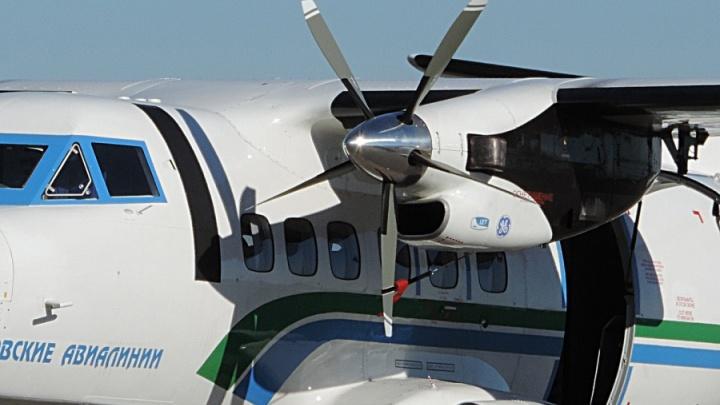 В Хабаровском крае разбился пассажирский самолёт. Погибли шесть человек