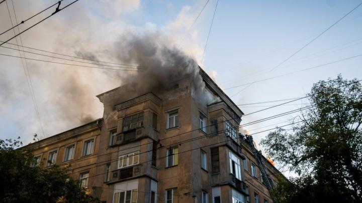 На крыше был ремонт: пожар в доме на Советской случился из-за нарушения правил безопасности