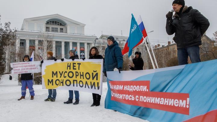 «В Волгограде есть губернатор и мэр, но нет хозяйственных антимусорных мер»: итоги митинга в регионе