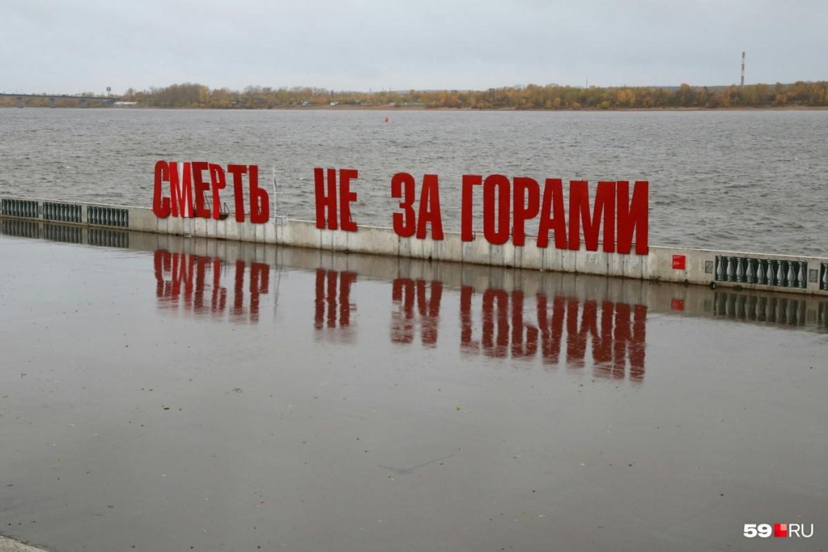 На пустыре на улице Белинского появилась надпись «Смерть», а рядом с ней — белые тапочки