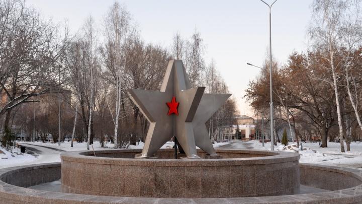 В Кургане в парке Победы завершили реконструкцию фонтана