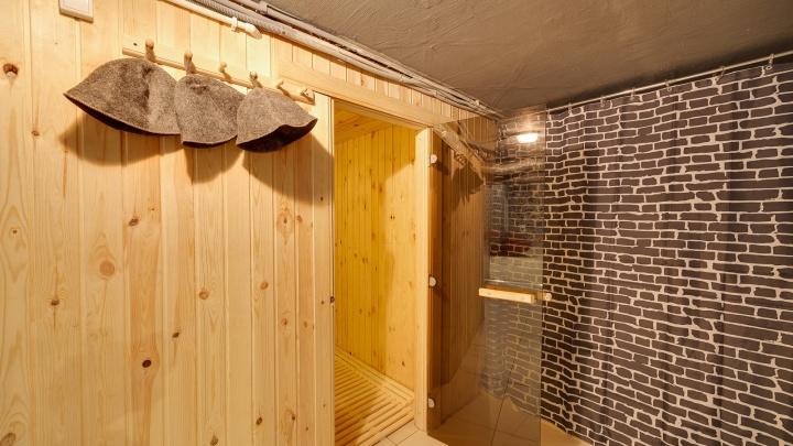 Екатеринбуржцев пригласили попариться в настоящей русской бане на дровах со скидкой 10%
