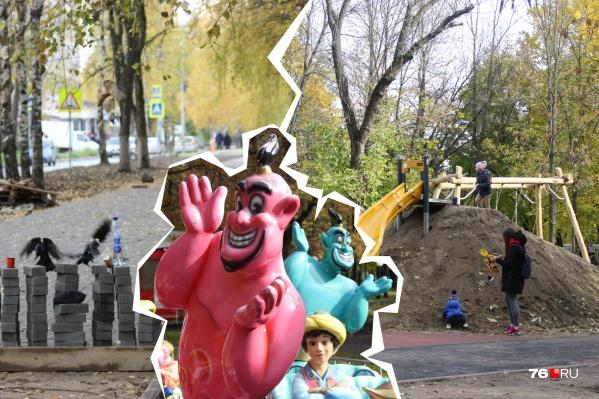К 1 октября отремонтировать парки не успели