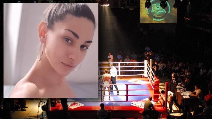 Клиентке бойцовского клуба запретили посещения из-за её транссексуальности