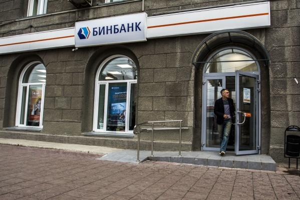 Официально слияние банков произошло 1 января 2019 года, но, как заверяют сотрудники, проблемы начались уже в конце 2018 года