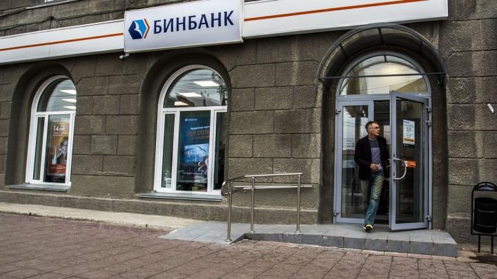 Сотрудники «БИНБАНКа» пожаловались на задержки с выплатами после объединения с банком «Открытие»