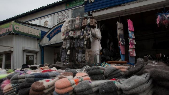 Самарцы просят не сносить рынок в 15-м микрорайоне, а перенести