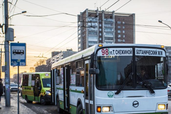 Санки забыли в автобусе  № 98