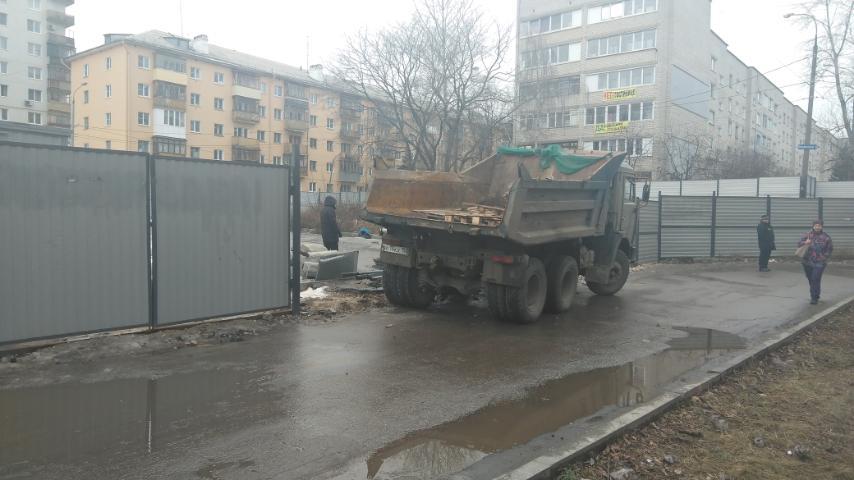 Демонтаж всех объектов будет вестись несколько недель