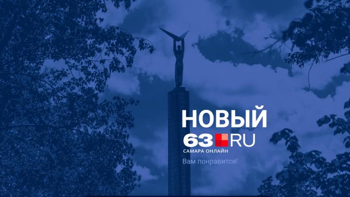 Самарским маркетологам расскажут о трендах нативной рекламы и инструментах контент-маркетинга