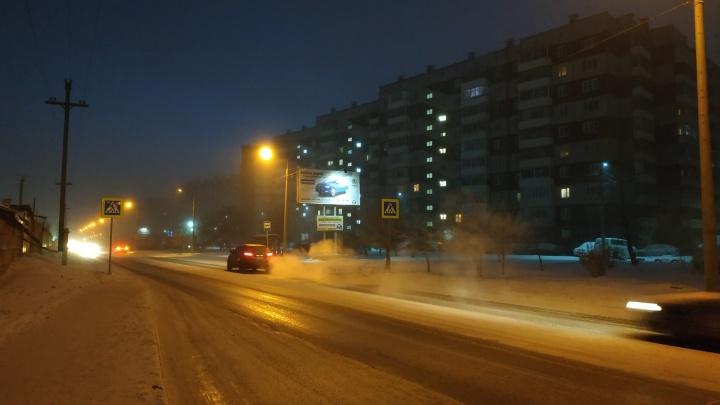 Красноярск оказался вторым в мире по степени загрязнения воздуха