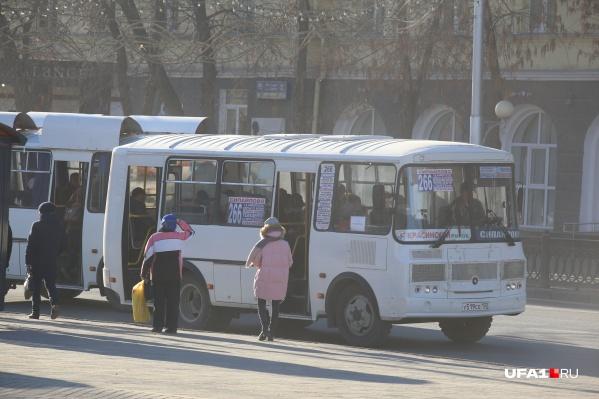 К сожалению, девушка не запомнила госномер автобуса