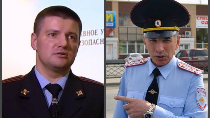 Вместо Дёмина руководить свердловской ГИБДД будет полковник из Москвы