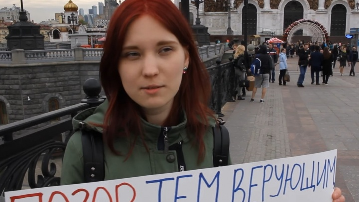 """""""Верующие сами должны оскорбиться из-за этого приговора"""": В Москве прошёл пикет в поддержку Соколовского"""