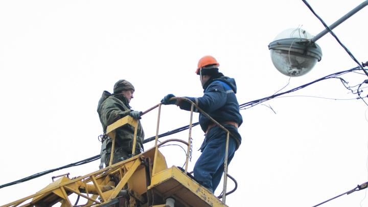 Несколько сотен домов в Ростове на этой неделе останутся без электричества