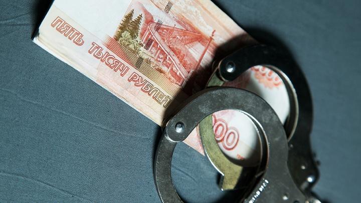 Курганцы орудовали в составе тюменской ОПГ с оборотом в 1 миллиард рублей