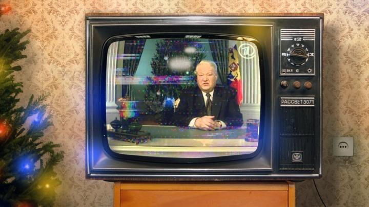 «Я устал, я ухожу»: 20 лет фразе, которую Ельцин никогда не говорил
