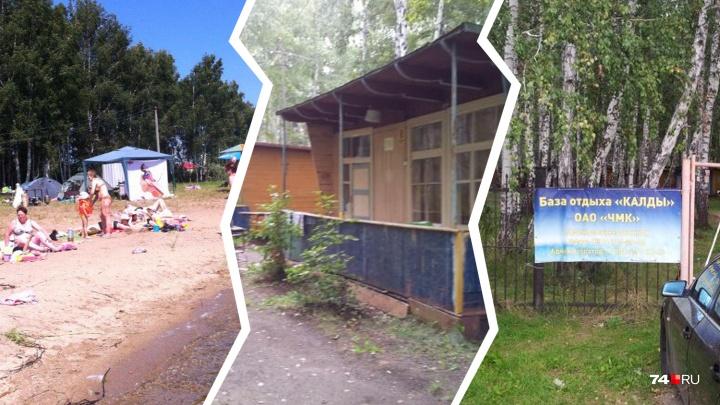 База с возу: «Мечел» выставил на продажу места отдыха в Челябинской области