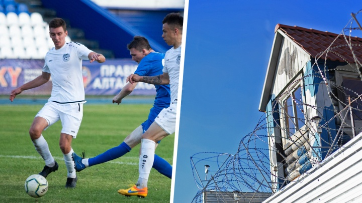 Футболистов «Новосибирска» отвезут в колонию после трёх проигранных матчей