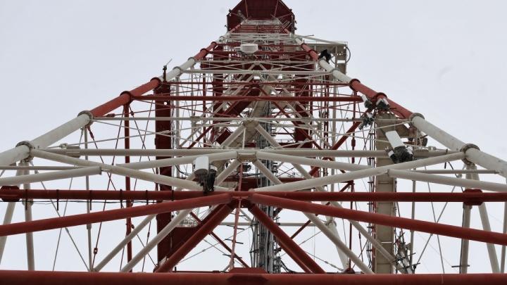Красно-белый дождь в радиусе полкилометра: челябинцев предупредили об опасности возле телебашни
