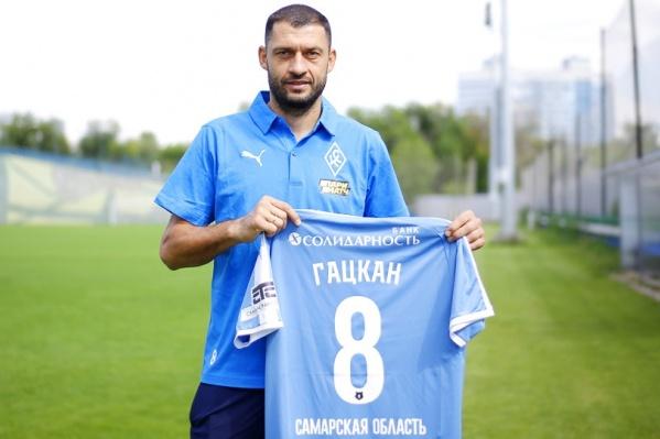 До самарского клуба Гацкан больше 10 лет играл за ФК «Ростов»