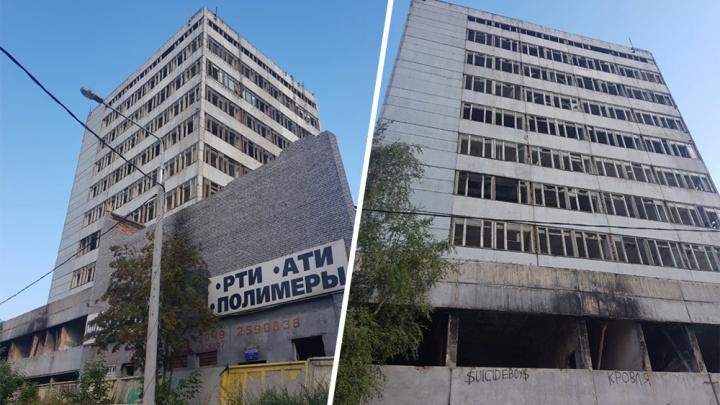 Заброшенное здание завода РТИ продают третий год: собственник уронил цену в два раза