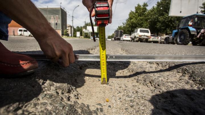 Починим, если будут деньги: мэрия рассказала, когда исчезнут колеи с дорог Новосибирска
