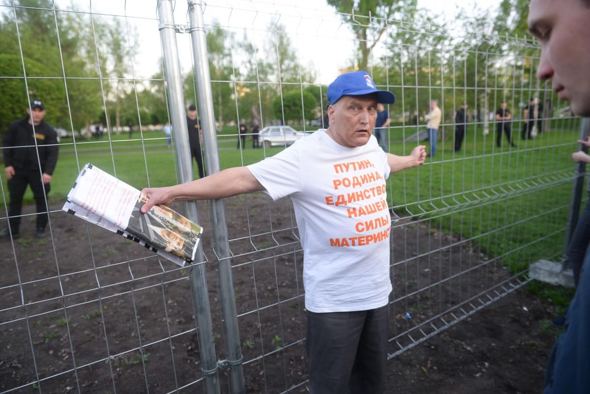 Дед-пикет всячески защищал забор