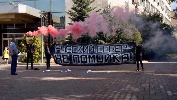 «Президент устранился от проблемы»: московские нацболы вышли на акцию в поддержку Шиеса