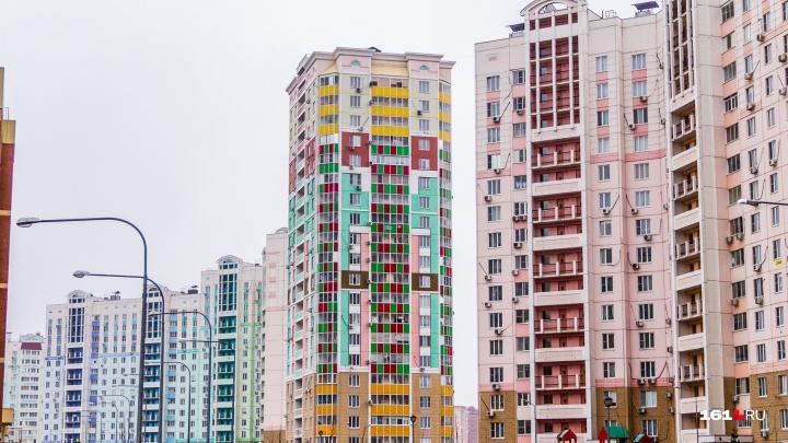 Эксперты: сдавать квартиру в Ростове оказалось выгоднее, чем в Москве и Петербурге